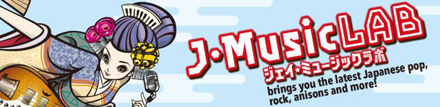 J-Music LAB Official Website
